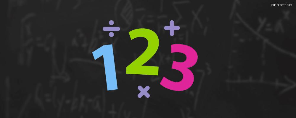 幼儿园、小学数学计算题出题器