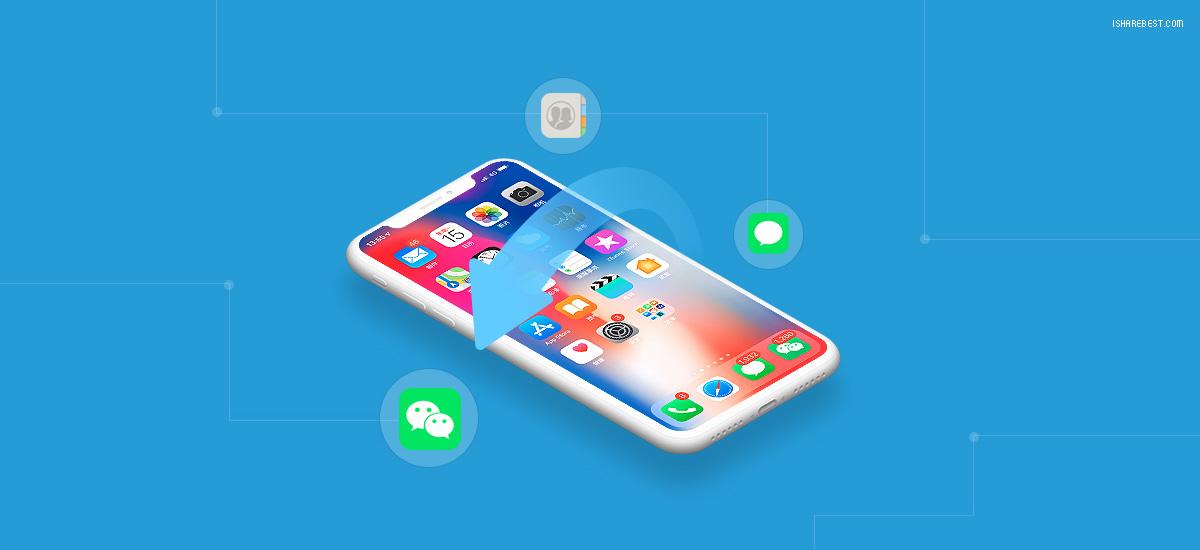 限时免费,两款 iPhone 工具,疯师傅内存清理和数据备份